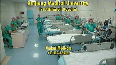 hospital of the top 10 medical colleges in China to study mbbs abroad 007