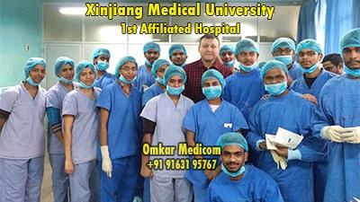 Xinjiang Medical University Hospital 018