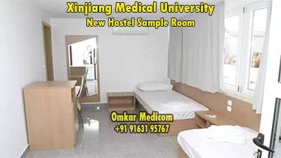 xinjiang medical university hostel 01