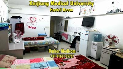 Xinjiang Medical University Hostel 002