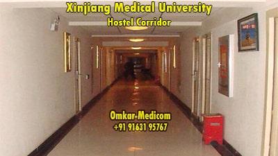 xinjiang medical university hostel 02