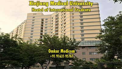 Xinjiang Medical University Hostel 007