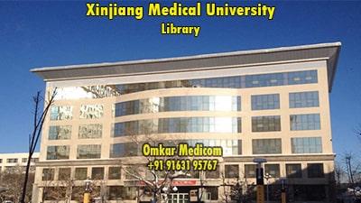 library of xinjiang medical university