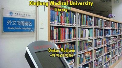 xinjiang medical university library