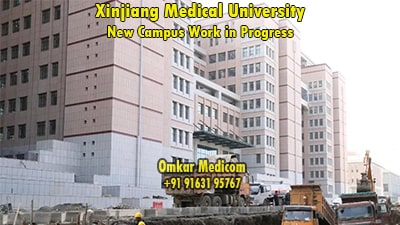 the new campus of Xinjiang medical university, top 10 medical colleges in China to study mbbs abroad 001