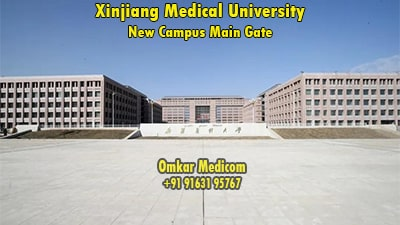 the new campus of Xinjiang medical university, top 10 medical colleges in China to study mbbs abroad 002