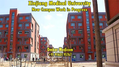 the new campus of Xinjiang medical university, top 10 medical colleges in China to study mbbs abroad 004