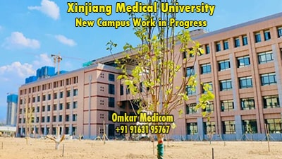 the new campus of Xinjiang medical university, top 10 medical colleges in China to study mbbs abroad 005
