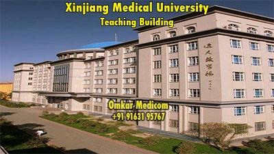 Xinjiang Medical University Teaching Building 002