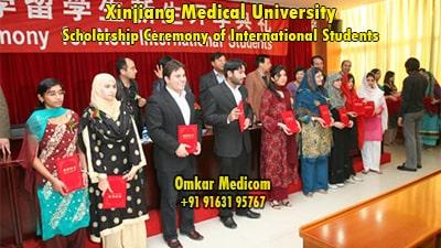 Xinjiang Medical University students 011
