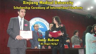 Xinjiang Medical University students 019