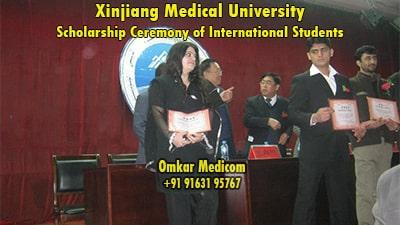 Xinjiang Medical University students 021