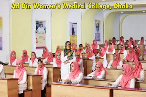 Ad Din Women's Medical College Dhaka 006
