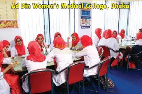Ad Din Women's Medical College Dhaka 007