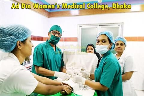 Ad Din Women's Medical College Dhaka 010