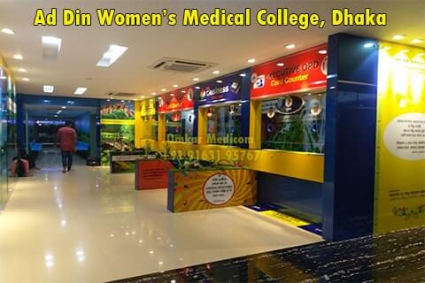 Ad Din Women's Medical College Dhaka 013