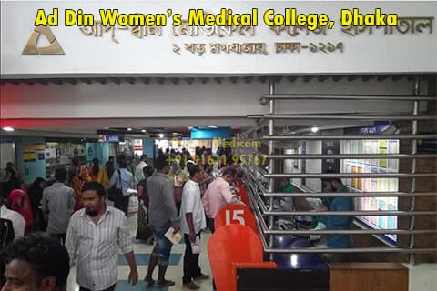 Ad Din Women's Medical College Dhaka 014