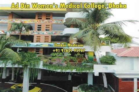 Ad Din Women's Medical College Dhaka 019