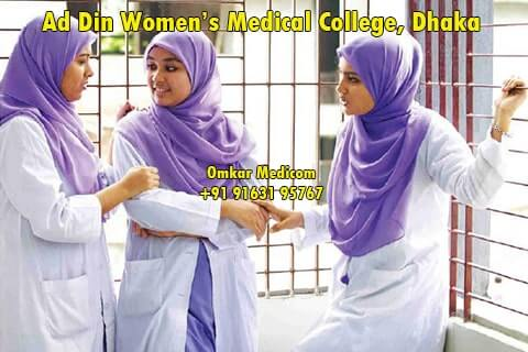 Ad Din Women's Medical College Dhaka 025