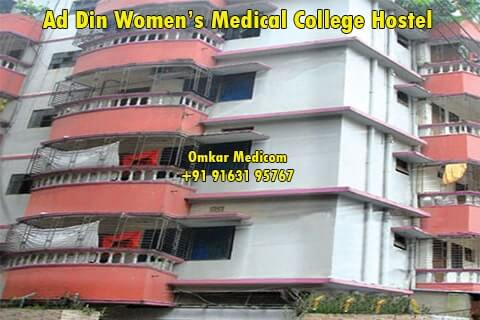 Ad Din Women's Medical College Dhaka 026