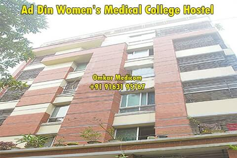 Ad Din Women's Medical College Dhaka 027
