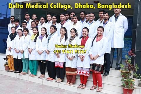 Delta Medical College Bangladesh 03