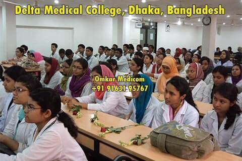 Delta Medical College Bangladesh 05