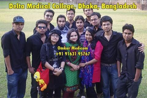 Delta Medical College Bangladesh 06