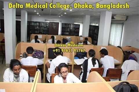Delta Medical College Bangladesh 07