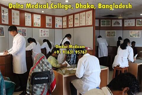 Delta Medical College Bangladesh 11