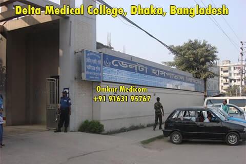Delta Medical College Bangladesh 20