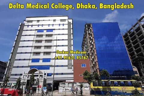 Delta Medical College Bangladesh 23