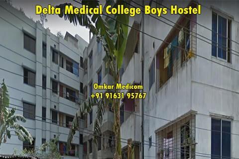 Delta Medical College Boys Hostel 01