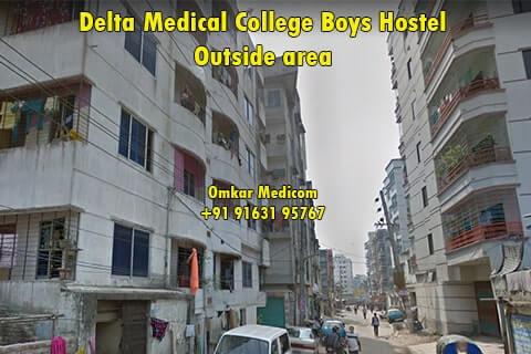 Delta Medical College Boys Hostel 02