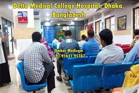 Delta Medical College Hospital Bangladesh 01