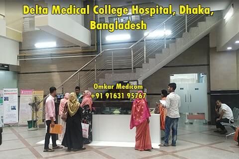Delta Medical College Hospital Bangladesh 02