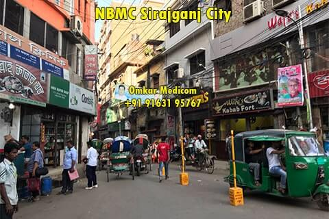 NBMC Sirajganj City 04