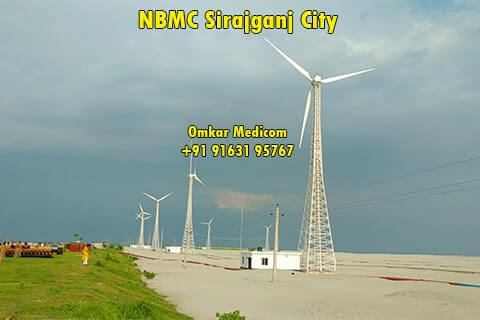 NBMC Sirajganj City 05