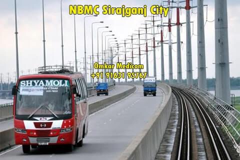 NBMC Sirajganj City 07