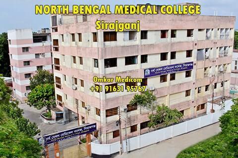 North Bengal Medical College Bangladesh 02
