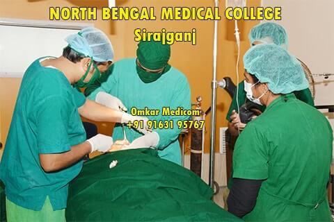 NBMC hospital Bangladesh 11