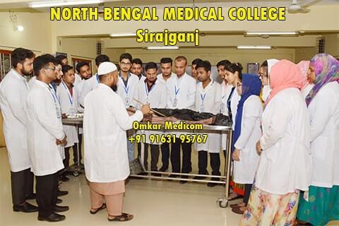 North Bengal Medical College Bangladesh 12