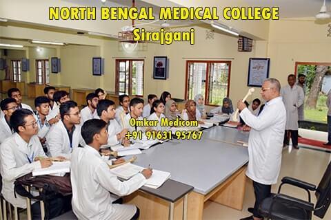 North Bengal Medical College Bangladesh 13