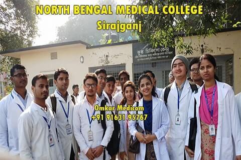 North Bengal Medical College Bangladesh 16