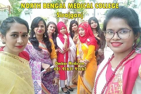 North Bengal Medical College Bangladesh 18
