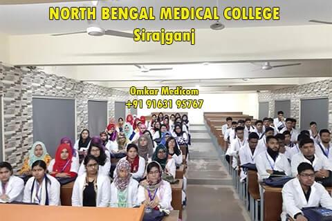 North Bengal Medical College Bangladesh 20