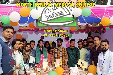 North Bengal Medical College Bangladesh 21